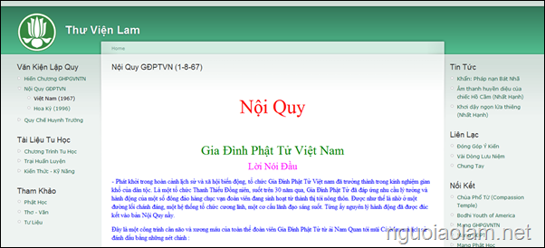 gdpt.net