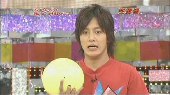 [TV] 20090105 Nakai Masahiro no super drama fastival -4 (23m08s)[(028944)04-36-52]