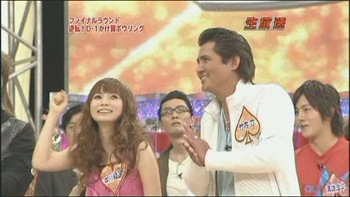 [TV] 20090105 Nakai Masahiro no super drama fastival -4 (23m08s)[(013670)20-11-34]