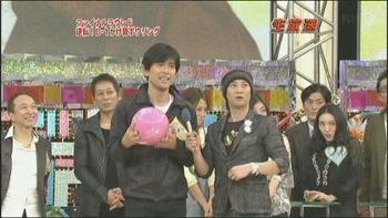 [TV] 20090105 Nakai Masahiro no super drama fastival -4 (23m08s)[(018624)04-33-11]