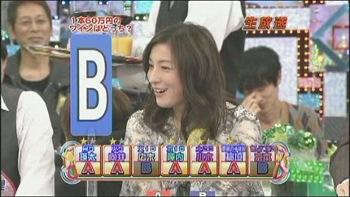 [TV] 20090105 Nakai Masahiro no super drama fastival -2 (19m51s)[(020264)03-58-31]