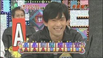 [TV] 20090105 Nakai Masahiro no super drama fastival -2 (19m51s)[(033178)04-02-26]