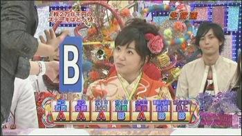 [TV] 20090105 Nakai Masahiro no super drama fastival -2 (19m51s)[(033876)04-02-39]