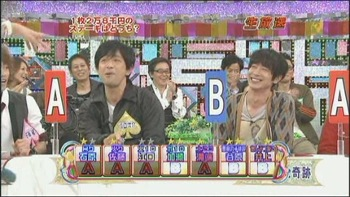 [TV] 20090105 Nakai Masahiro no super drama fastival -2 (19m51s)[(034555)04-02-53]