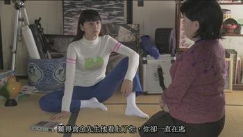 Fujiko F. Fujio no Parallel Space ep01 (1280x720 DivX6)[(009275)16-11-23]