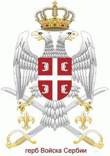 http://lh5.ggpht.com/_UTri2IteCmU/TQqKH4db6kI/AAAAAAAAAGI/3emHvo926Mk/1_Serbian_Armed.jpg