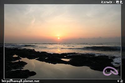 [花蓮] 東岸日出|花東旅四