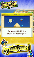 Screenshot of The Pyraplex