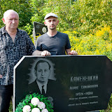 At the grave of my namesake, Boris Kamenetsky