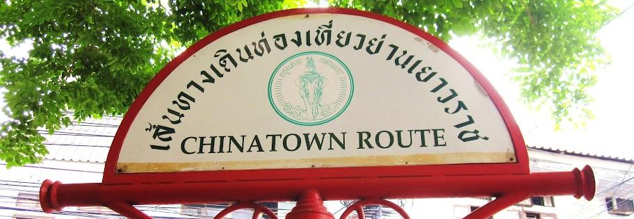 walking tour Chinatown