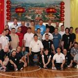 Первый семинар Чин Фансёна в Киеве