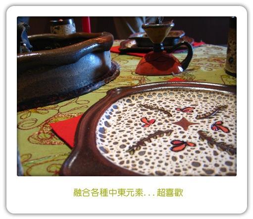11-異國風餐具-2