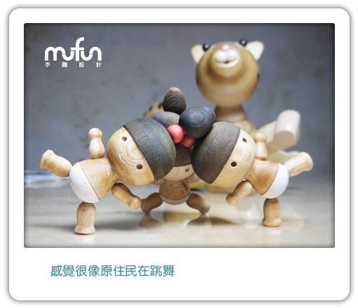 11-跳舞