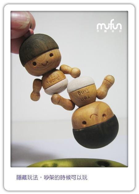 10-隱藏玩法
