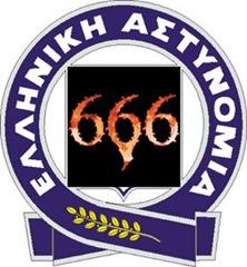 ELAS-666