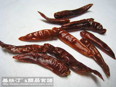 乾辣椒 Dried Chili