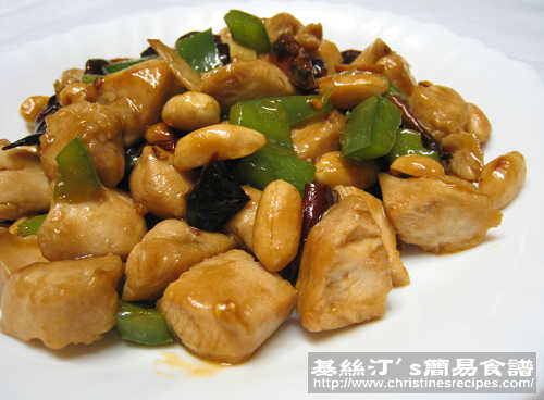 Kung Pao Chicken | Kung Pao Chicken Recipe | Easy Asian ...