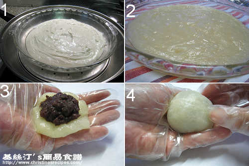 豆沙糯米糍製作圖 Glutinous Rice Balls Stuffed with Red Bean Paste Procedures