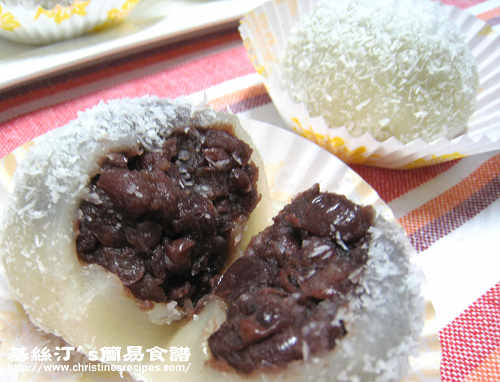 豆沙糯米糍 Glutinous Rice Balls Stuffed with Red Bean Paste02