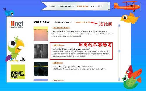 Animatioon Vote01