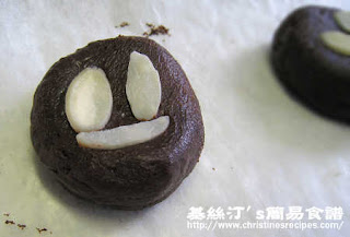 朱古力曲奇小球 Roll Chocolate Cookies02