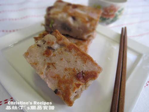 Turnip Cake Hong Kong Day Day Cook