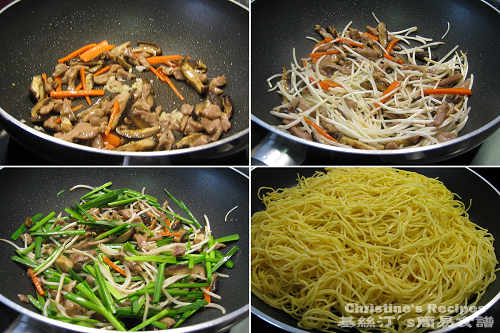 肉絲炒麵製作圖 Cantonese Fried Noodle with Shredded Pork Procedures