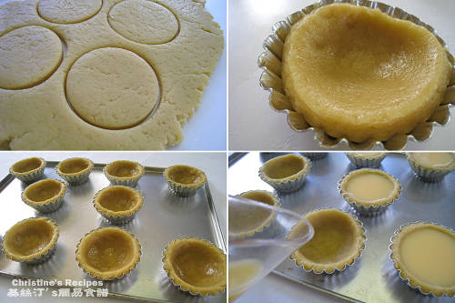 蛋撻製作圖 Egg Tarts Procedures