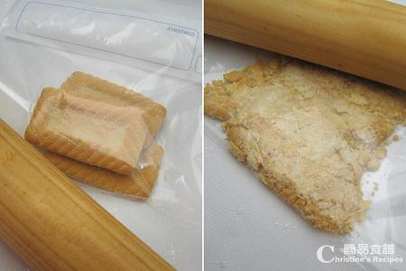 壓碎餅乾 Crushed Shortbread