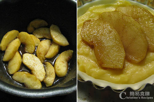 蘋果吉士酥皮製作圖 Apple Custard Pastry Procedures