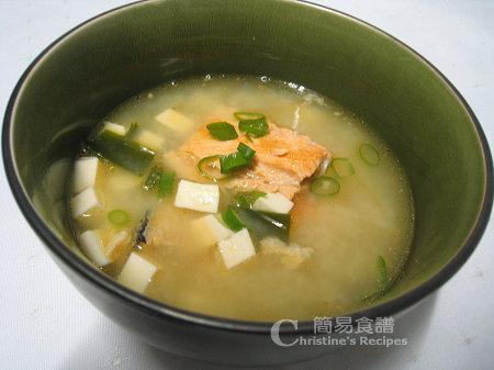 味噌湯 Salmon Miso Soup