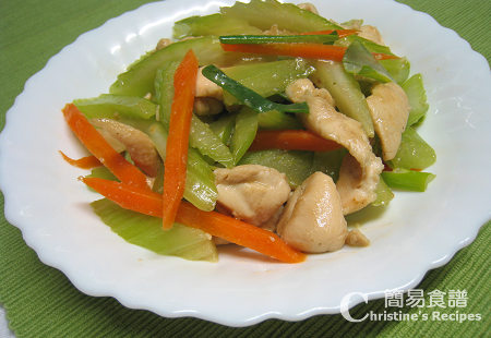 西芹炒雞柳 Pan-Fried Chicken with Celery