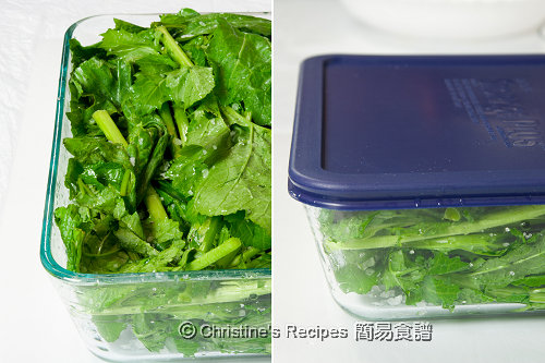 醃雪菜/雪裡紅製作圖 Preserved Mustard Greens Procedures