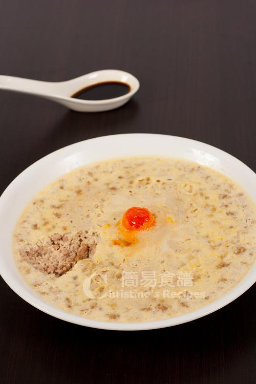 鹹蛋蒸豬肉 Steamed Pork Mince with Salted Egg01