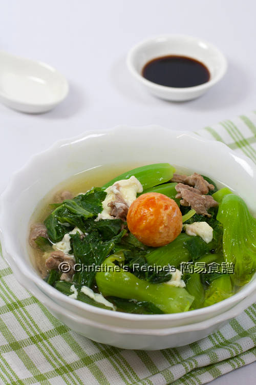 芥菜鹹蛋肉片湯 Mustard Green with Salted Egg and Pork Soup01