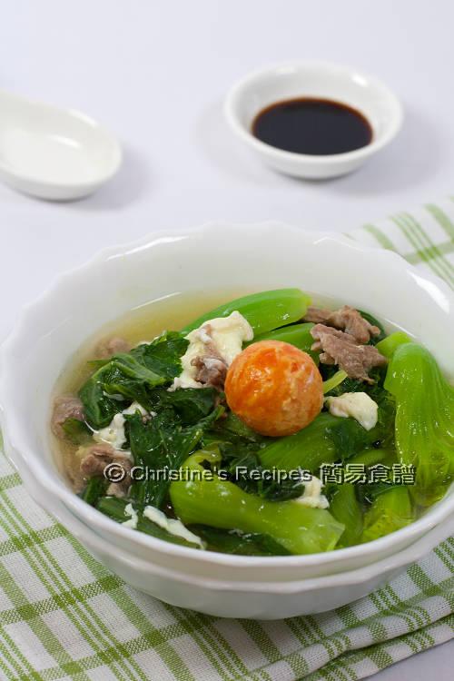 芥菜鹹蛋肉片湯 Mustard Green with Salted Egg and Pork Soup01