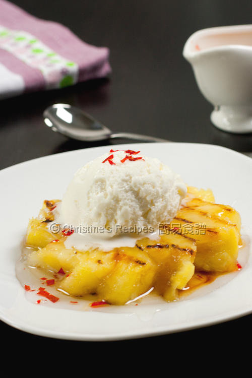 Pineapple with Ice Cream & Chilli Syrup01