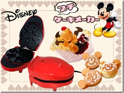 mickey_mouse_pancakes_maker