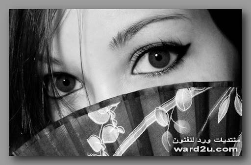 وصفات طبيعية لجمال عينيك
