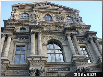 羅浮宮的建築之美