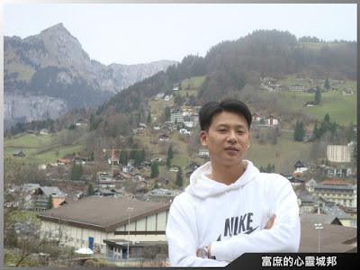 瑞士純淨風情