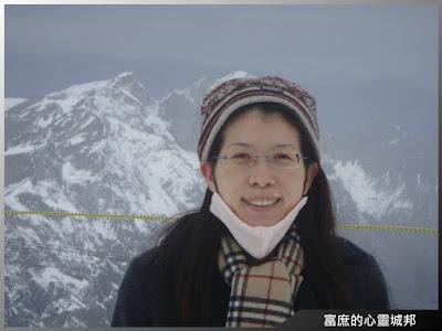 鐵力士山白雪美景
