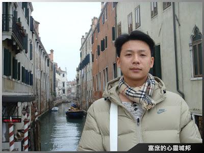 威尼斯住宅前門水道