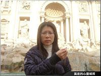 羅馬幸福噴泉(靈驗的許願池)