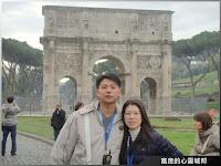 羅馬鬥獸場旁的凱旋門