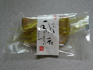 fujimi_100310_1-s.JPG