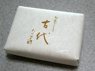 okoshi_100319_1-s.JPG