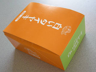 taiyaki_100501_1-s.JPG