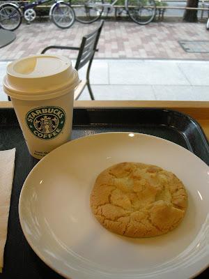 cookie_090920_2.JPG