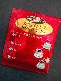 coffee_110127_2-s.JPG